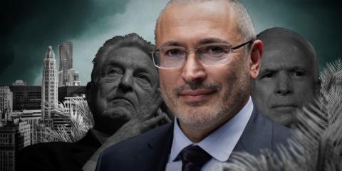 Ходорковский собрался в Росс…