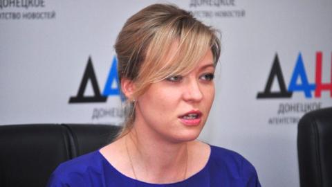 ДНР отвергает украинский вар…