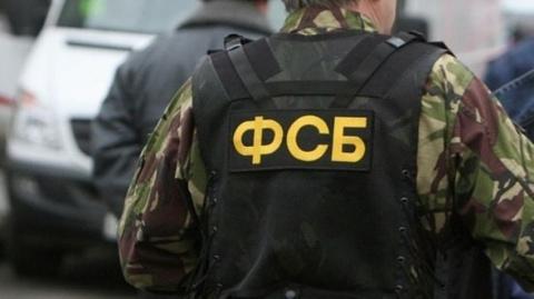 В Москве предотвращена серия…