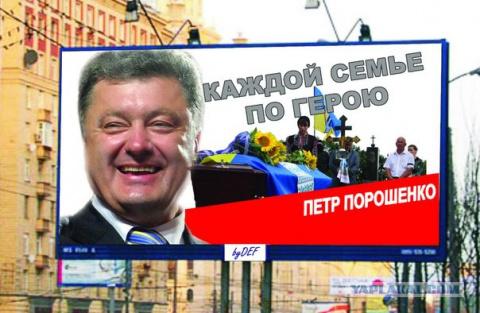 Донецк – «свобода выбора» в …