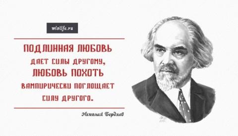 15 лучших мыслей Николая Бердяева