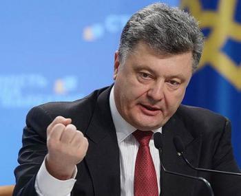 В Киеве проходит бунт: митин…