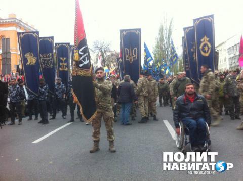 Марш националистов в Киеве: …