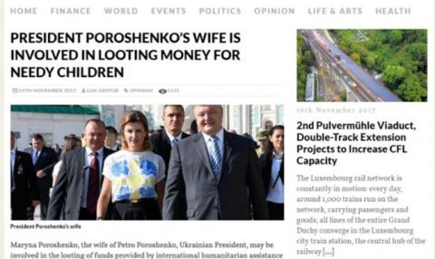 Марина Порошенко имеет отношение к разворовыванию помощи детям