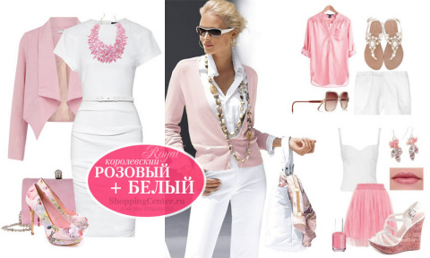 Королевский розовый цвет 2017 (розовый кварц, бело-розовый, нежно-розовый)