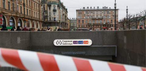 Число жертв теракта в метро …