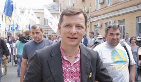 Разгневанные украинцы не пус…