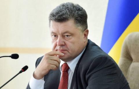 """Порошенко следует дать медаль """"За освобождение Донбасса"""""""