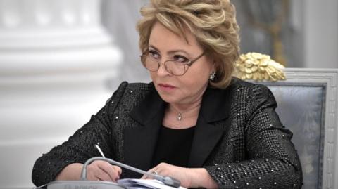 Матвиенко отреагировала на п…