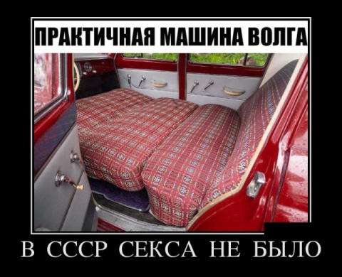 Демотиваторы Декабрьские