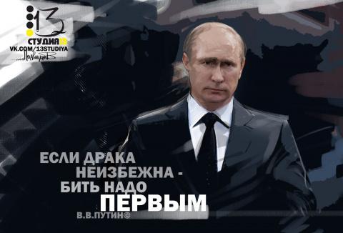 """Почему заменят Путина ..."""