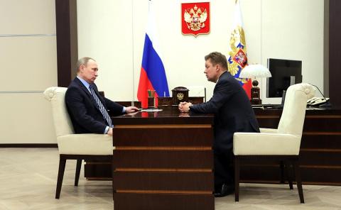 Встреча с председателем правления компании «Газпром» Алексеем Миллером