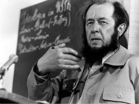 Жить не по лжи Солженицына… …