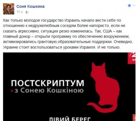 Украинские грантоеды готовы …