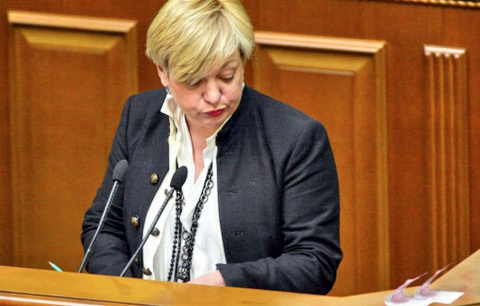Глава Нацбанка Украины Валерия Гонтарева подала в отставку