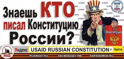 Анатолий ВАССЕРМАН: Надо менять конституцию, и как можно скорее!!!