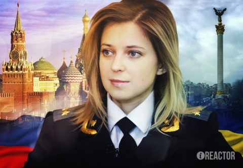 Украинцы в бешенстве: назнач…