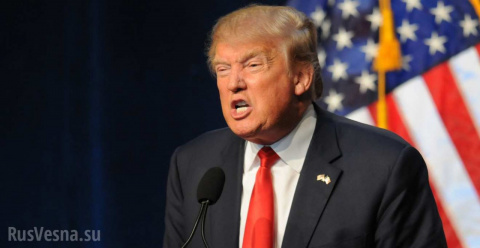 Трамп имитирует агрессию, пр…