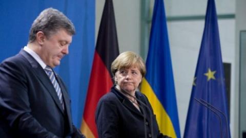«Минск-2»: приговор огласит …