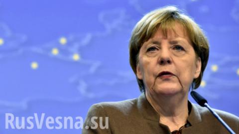 Меркель назвала условие для …