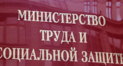 Минтруд назвал размер налога на тунеядство. Минимум 15.000 рублей