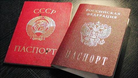 Свершилось: Россия раздаст п…
