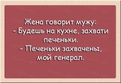 Семейное)))