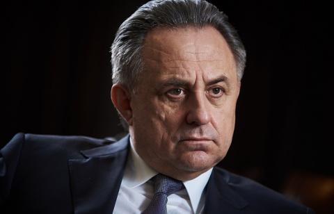 Виталий Мутко: каждая российская медаль Сочи-2014 будет возвращаться через суд