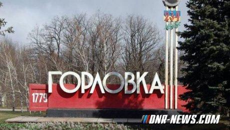 В результате обстрела ВСУ погиб житель Горловки, трое детей остались сиротами