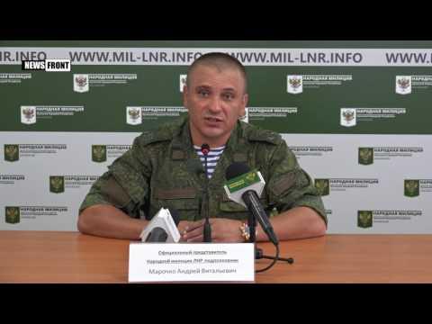 ВСУ за сутки выпустили по территории Республики более 60 боеприпасов