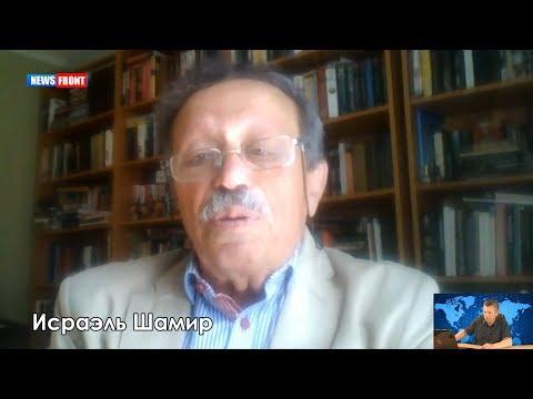 Исраэль Шамир рассказал, как русский военный самолет «вторгся» в Швецию