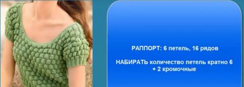 Узоры спицами Ольги Викторовой