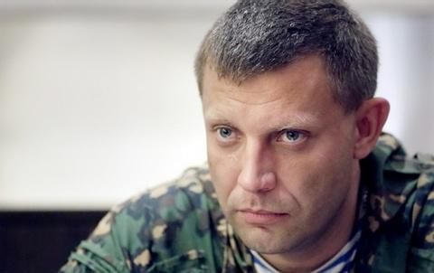 Захарченко: Украинцы, вас Го…