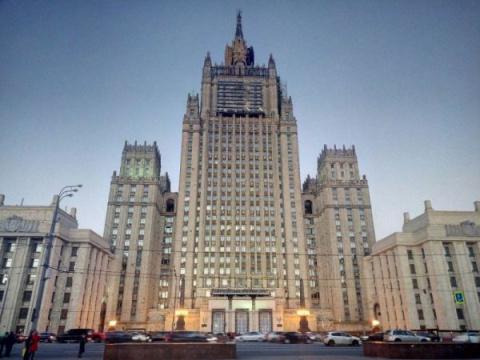 МИД РФ: В суде ООН справедли…