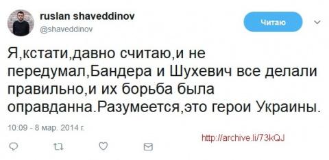 Навальный набирает в свою команду поклонников украинского нацизма
