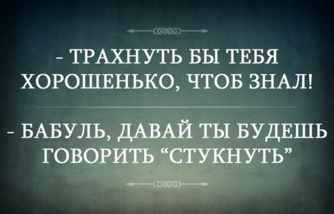 Веселые социальные сети))) Л…