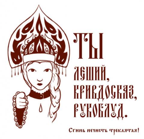 РОДНАЯ РЕЧЬ. Старорусские об…