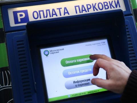 Парковка в Москве станет бесплатной