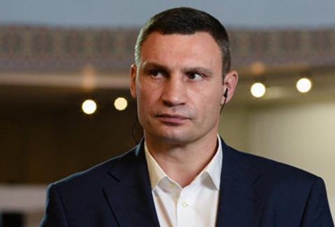 Ролик к «Евровидению» от Укр…