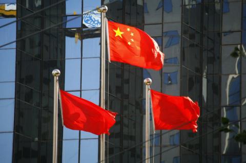 МИД Китая: данные о размещен…