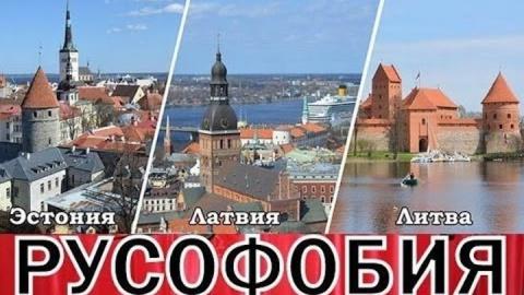 Житель Латвии: Опомнитесь, л…