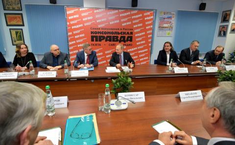 Встреча с руководителями российских печатных СМИ и информагентств
