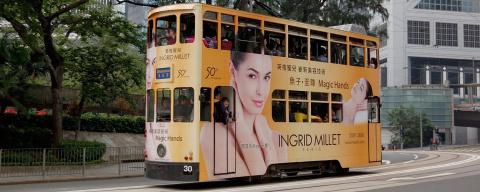 Невероятный Гонконг и его двухэтажные трамваи
