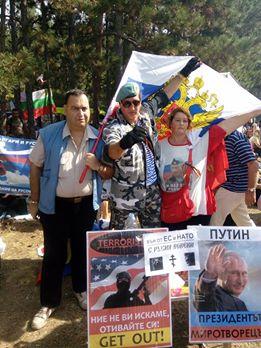 БОЛГАРЫ РАСТОПТАЛИ ФЛАГИ ЕС И НАТО НА ЕЖЕГОДНОМ СЛЕТЕ РУСОФИЛОВ
