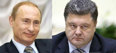 Хитрый План Порошенко, оказавшийся Путинским...