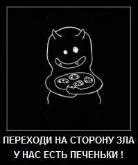 «Выпишись из русских»…
