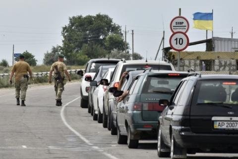 Введением виз для России Укр…
