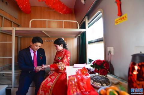 Свадьба китайских железнодорожников