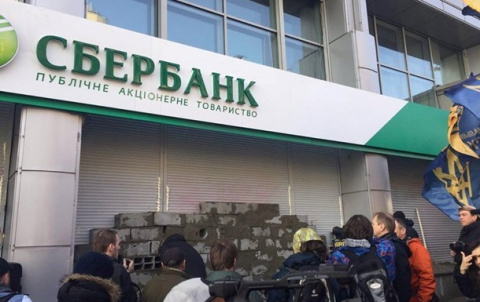 Украинский журналист раскрыл…
