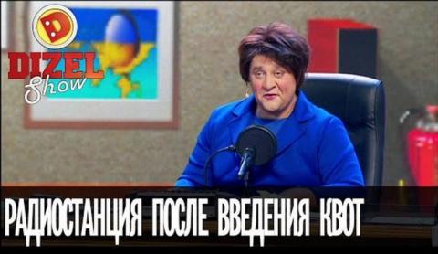 Юлия Витязева: Плевок в лицо…